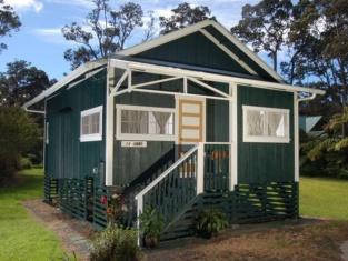 Lava Lodge at Hale Kilauea