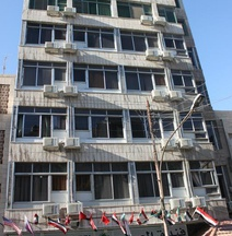 Al-Saleh Hotel