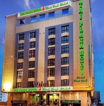泰姬广场酒店