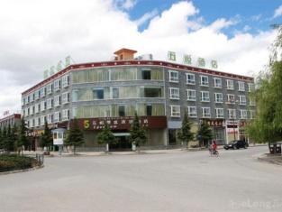 โรงแรมหวูเยว่ ซีนิก