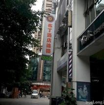 Pod Inn Guangzhou Li Wan Lu Cai Hong Qiao
