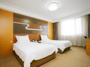 Yantai Tonghui Hotel