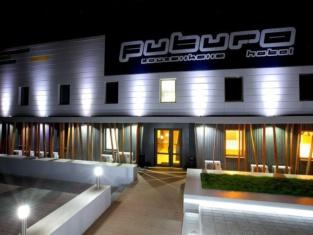 Futuro Hotel Bishkek