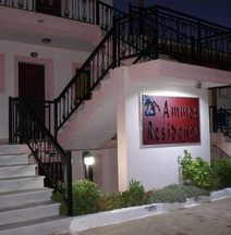 Ammos Residence