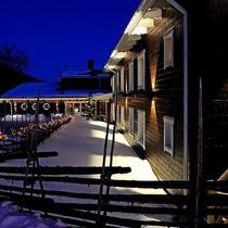 Eriksgårdens Fjällhotell
