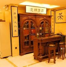 Tianze Haiyun Hotel - Yinchuan