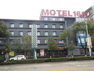 Motel 168 Hotel