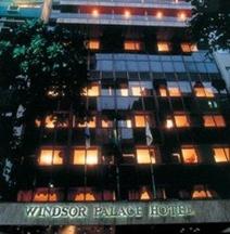 ウィンザー パレス ホテル