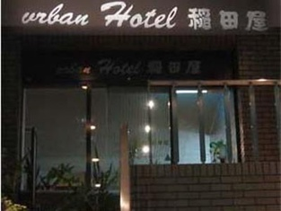 Urban Business Hotel