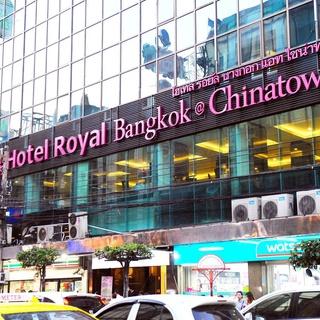 Hotel Royal Bangkok Chinatown Bangkok Hotels Skyscanner
