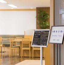 Nishitetsu Inn Tenjin Fukuoka
