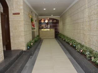 Ankara Hotel Pino