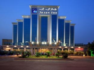 Jazan Inn