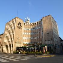 Hotel Alameda Centro Historico
