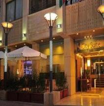 貝魯特城市套房酒店