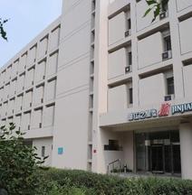 錦江之星哈爾濱麥德龍酒店