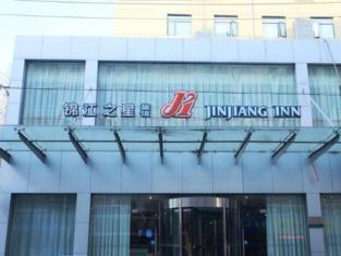 Jinjiang Inn Nanjing Beijing East Road