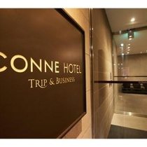 Conne Hotel