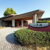 Shibayama Onsen Hotel Suiko