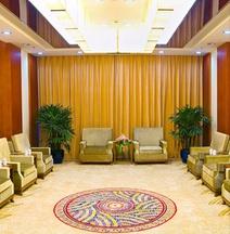 Tiandu International Hotel