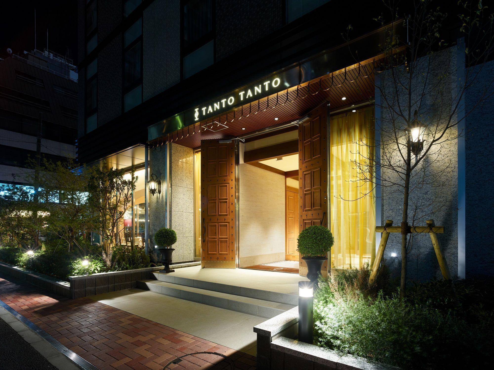 Mitsui Garden Hotel Gotanda Skyscanner Hotels