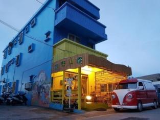 Hostel Green520