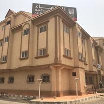 Al Safa Hotel Suites