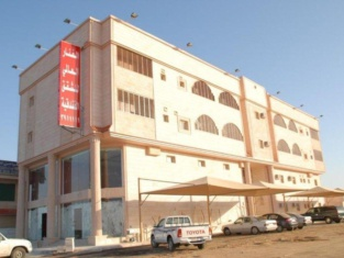 Al Fanar International Hotel Apartments 3 Yanbu
