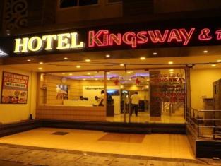 Hotel Kingsway