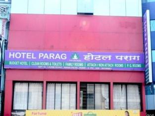 Hotel Parag