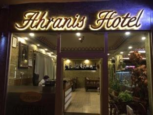 Ahranis Hotel