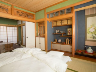 Dougo-Yado Guest House