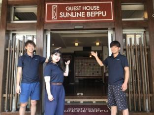 Guest House Sunline Beppu