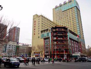Xinjiang Bositeng Hotel