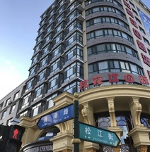 同江松花江国际酒店