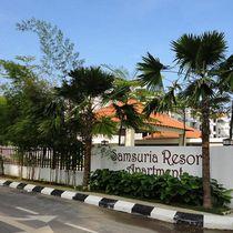 Samsuria Beach Residence
