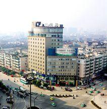 Starway Hotel Jiujiang Tianxiang Hotel