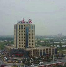 Yuanguan Hotel