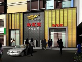 Chonpines Hotel (Zhangjiakou Bus Station)