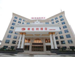 Vienna Hotel (Xiangyang Zuanshi Avenue)