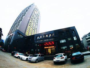 Jiu Long Theme Hotel