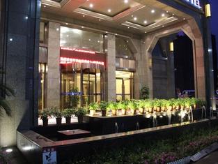 Ziweihua Holiday Hotel