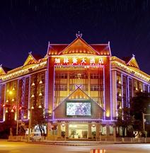 Jialinsai Hotel