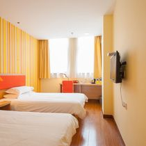 Home Inn Nantong Sports Convention and Exhibition Centre Chengshan Road