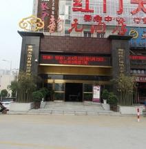 Yunyuan Hotel