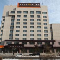 Mingmen Hotel