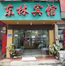 Donglin Inn