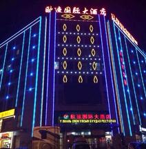 Oulian International Hotel