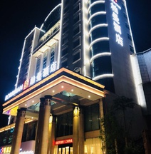 Borrman Hotel (Baise Hengji Plaza)