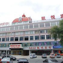 Kaiyue Jindi Hotel
